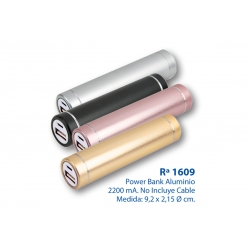 Power Bank: 1609